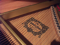 YAMAHA PIANO STRINGS